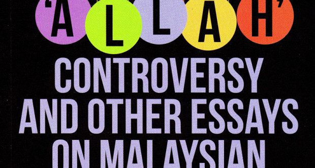 other controversial essays Controversy swings with the times then consider drawing for one of the 10 most controversial essay topics of 2013 affect vs effect & 34 other common.