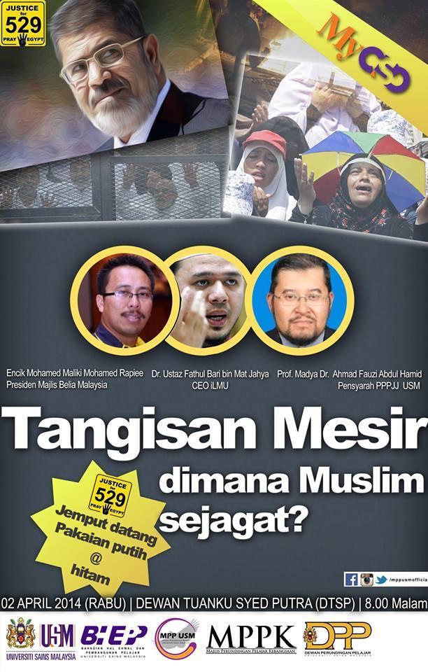 Poster Tangisan Mesir