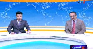 Presiden MBM di Berita Nasional TV1