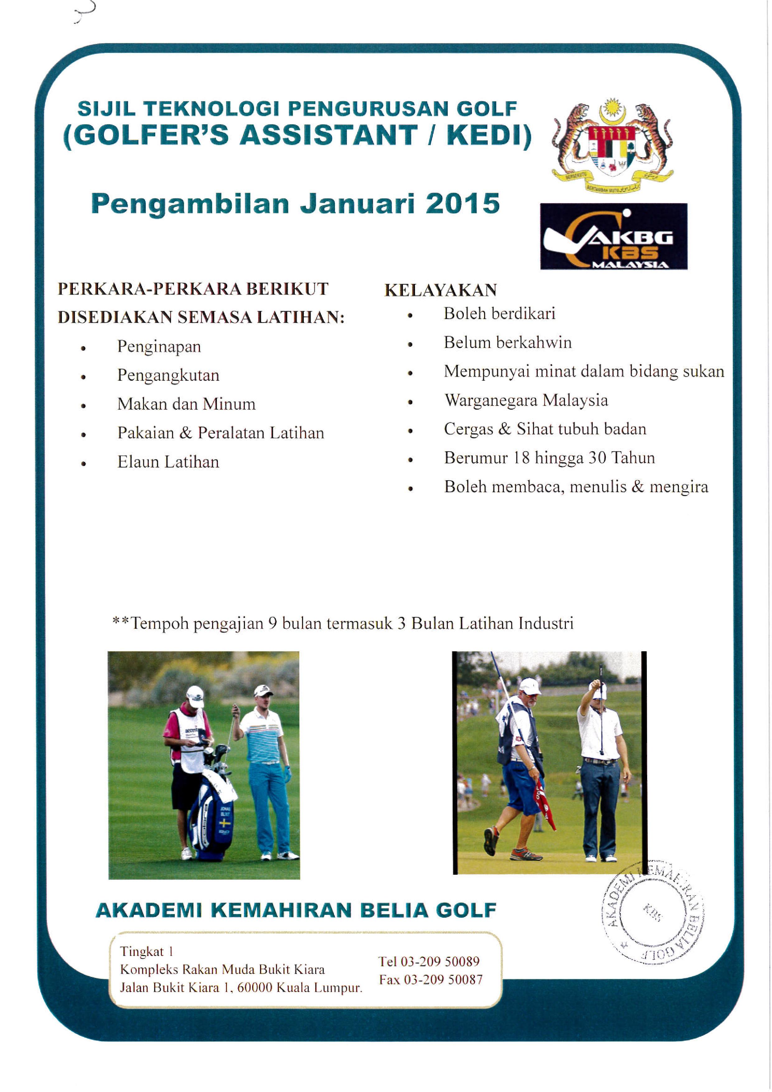 Iklan Pengambilan Pelajar Jan 2015